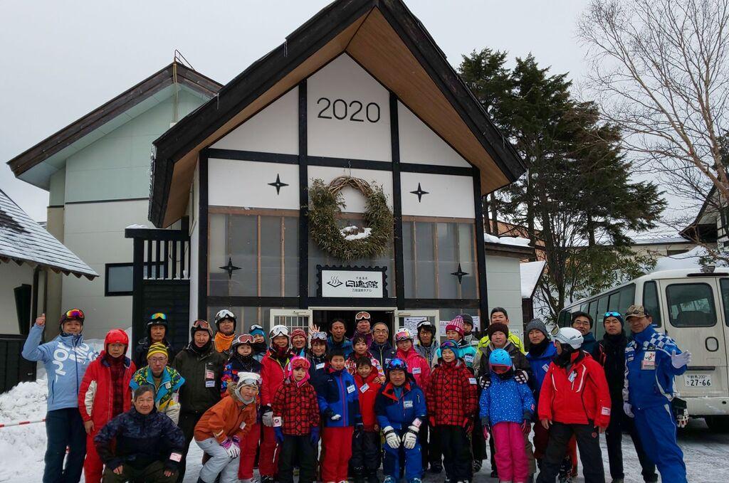 市民スキースクール