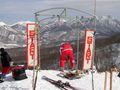 第41回相模原市クラブ対抗スキー大会 11