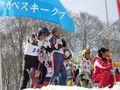 第41回相模原市クラブ対抗スキー大会 22