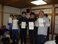 第41回相模原市クラブ対抗スキー大会 82