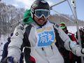 第41回相模原市クラブ対抗スキー大会 86