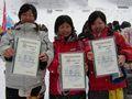 第41回相模原市クラブ対抗スキー大会 94
