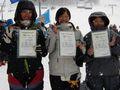 第41回相模原市クラブ対抗スキー大会 104