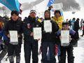 第41回相模原市クラブ対抗スキー大会 112