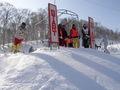 2002 01 01 第53回相模原市スキー選手権大会 027.JPG